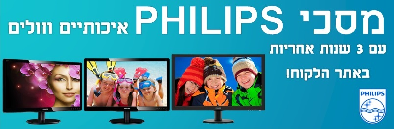 philips-monitors